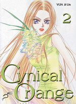 Cynical Orange T. 2